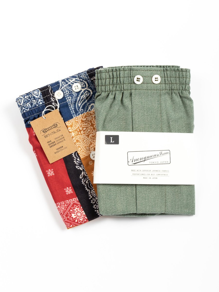 BANDANA & SOLID 2 PACK BOXERS GREEN