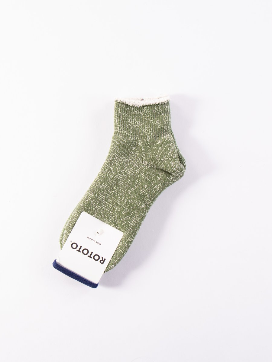 Green Double Face Mountaineering Sock
