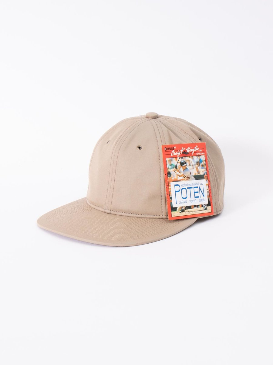 BEIGE COTTON CAP