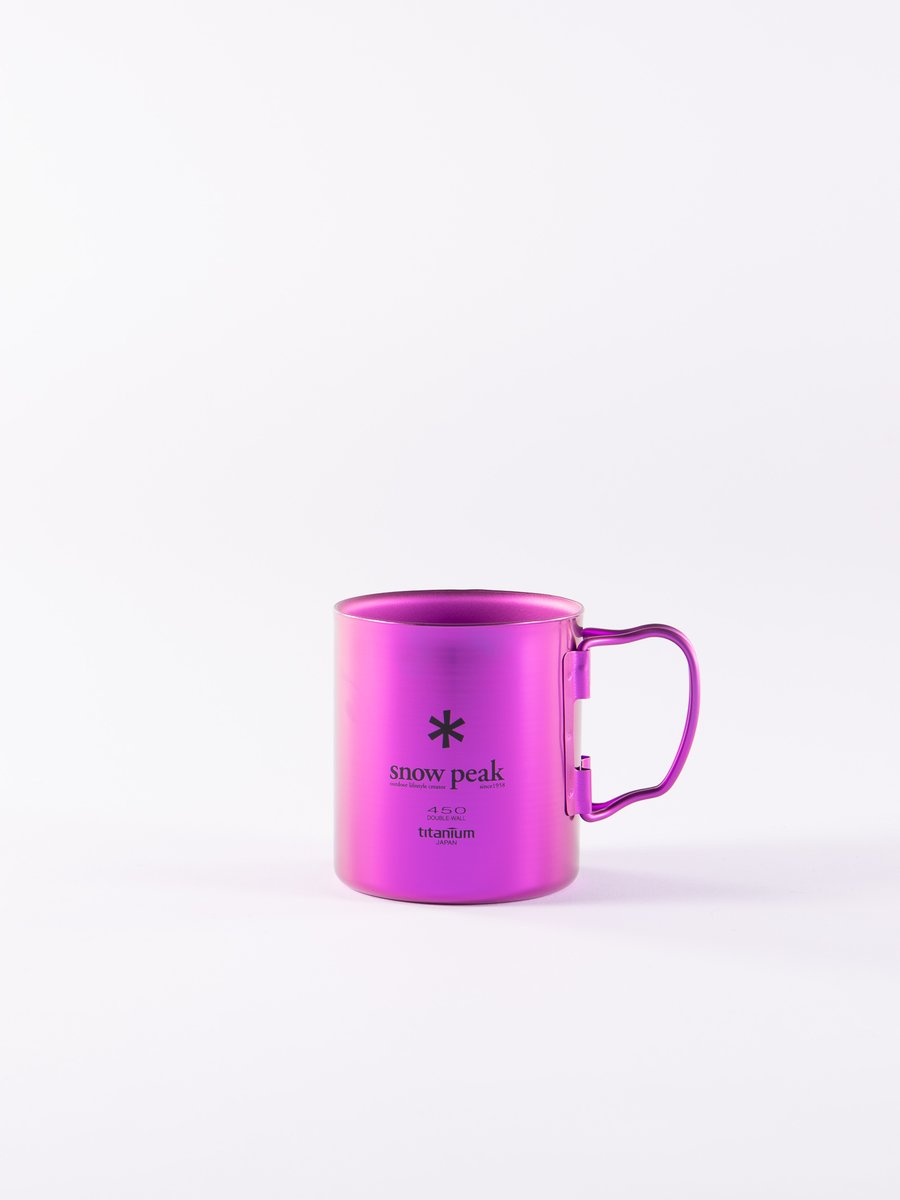 Purple Titanium Double Wall Mug