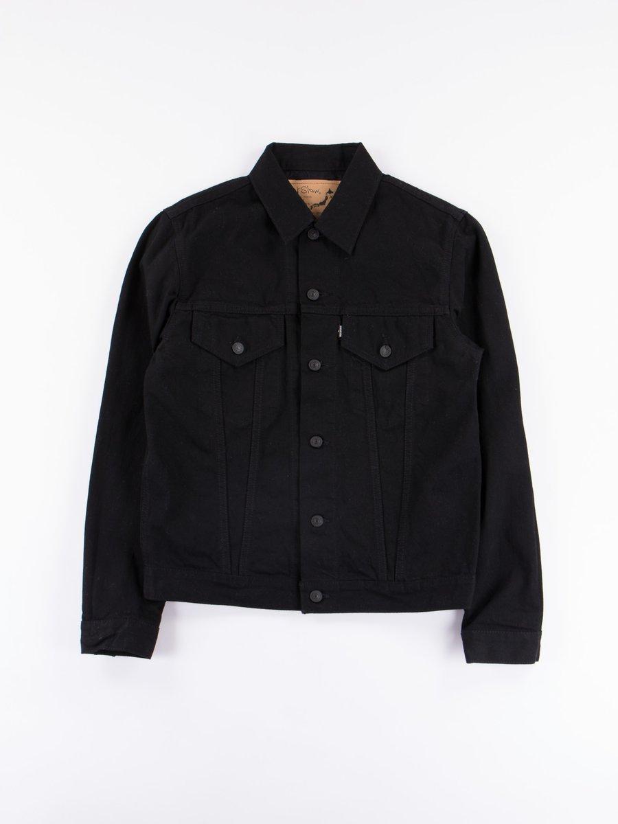 Black 60's Denim Jacket