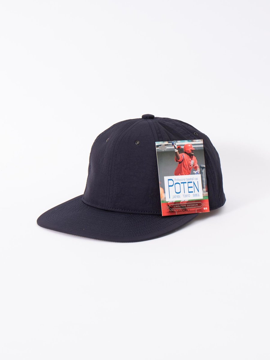 NAVY WATER REPELLENT JAPANESE NYLON CAP