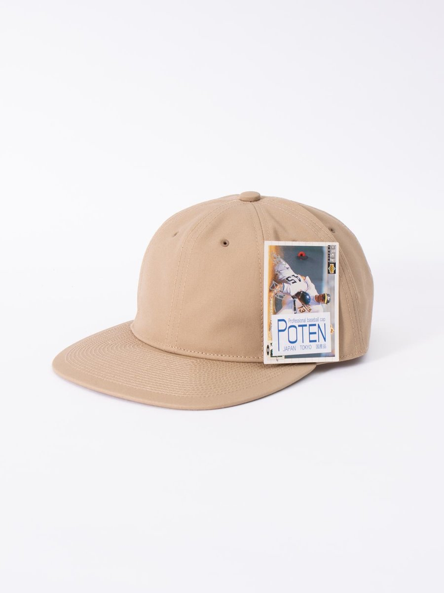 BEIGE FUJI KINBAI CAP