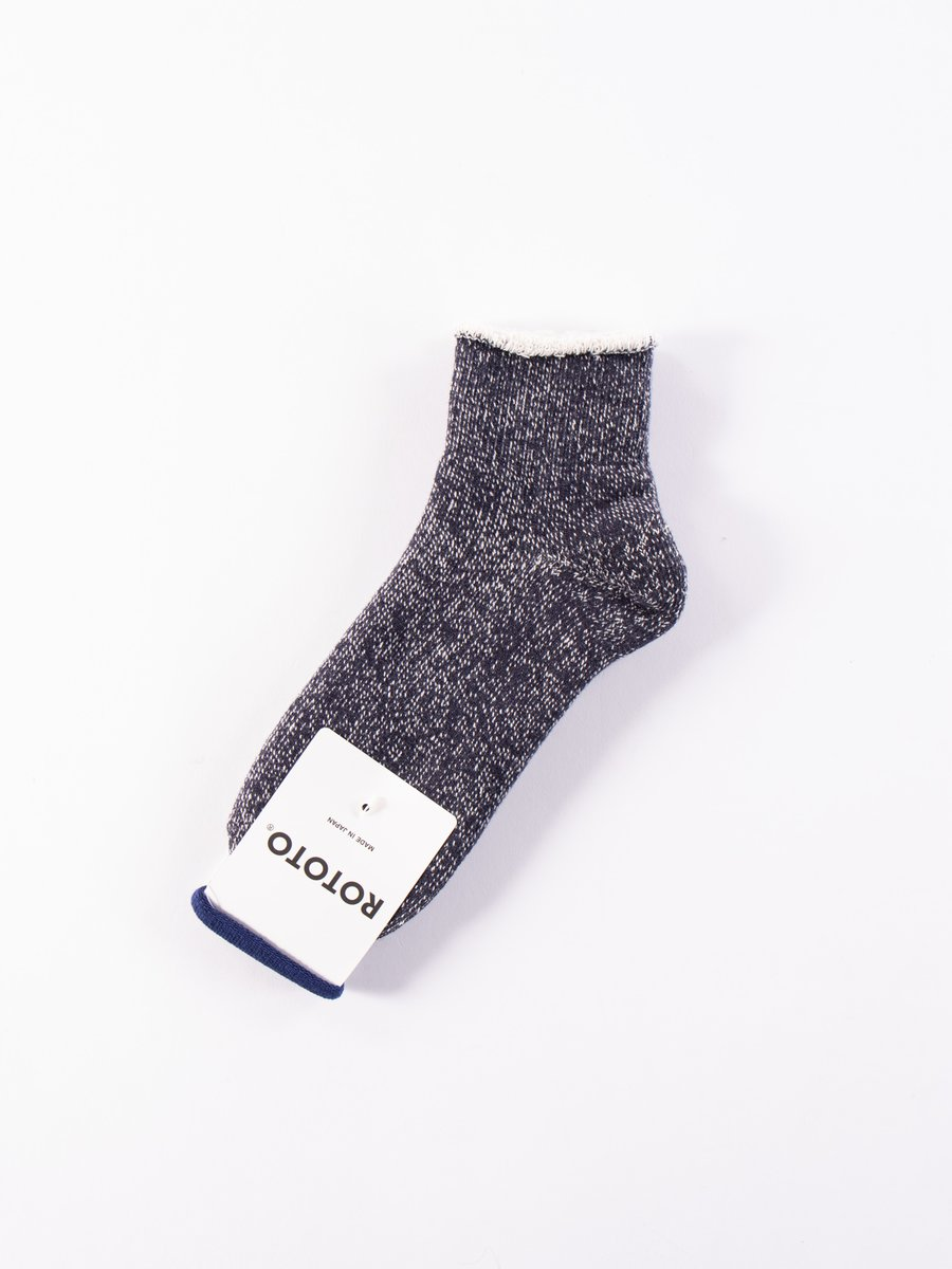 Navy Double Face Mountaineering Sock