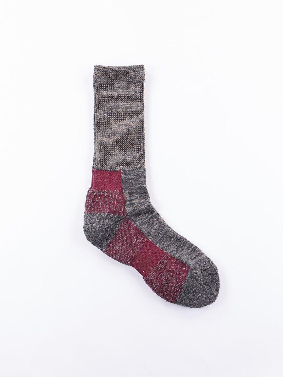 Charcoal Defender Long Socks