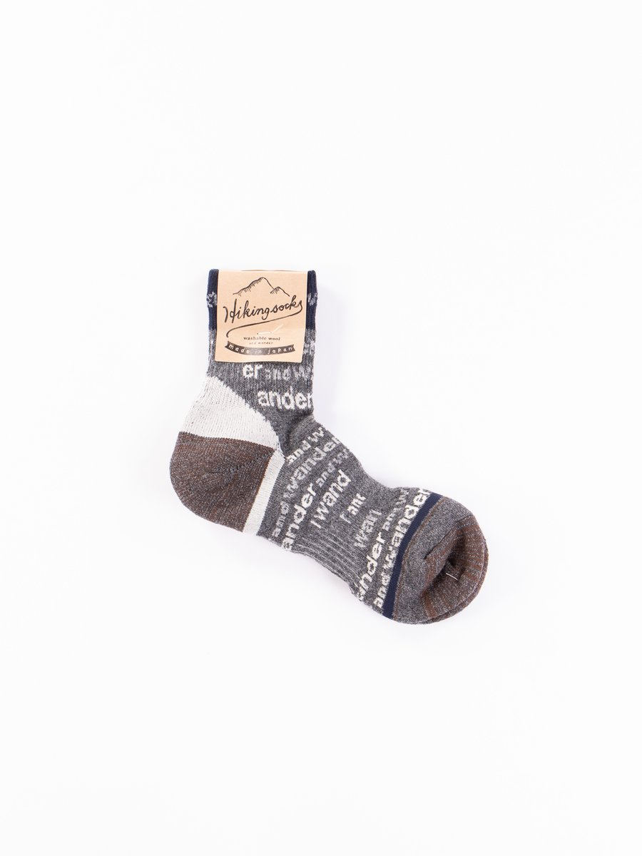 Charcoal Wool Blend Socks