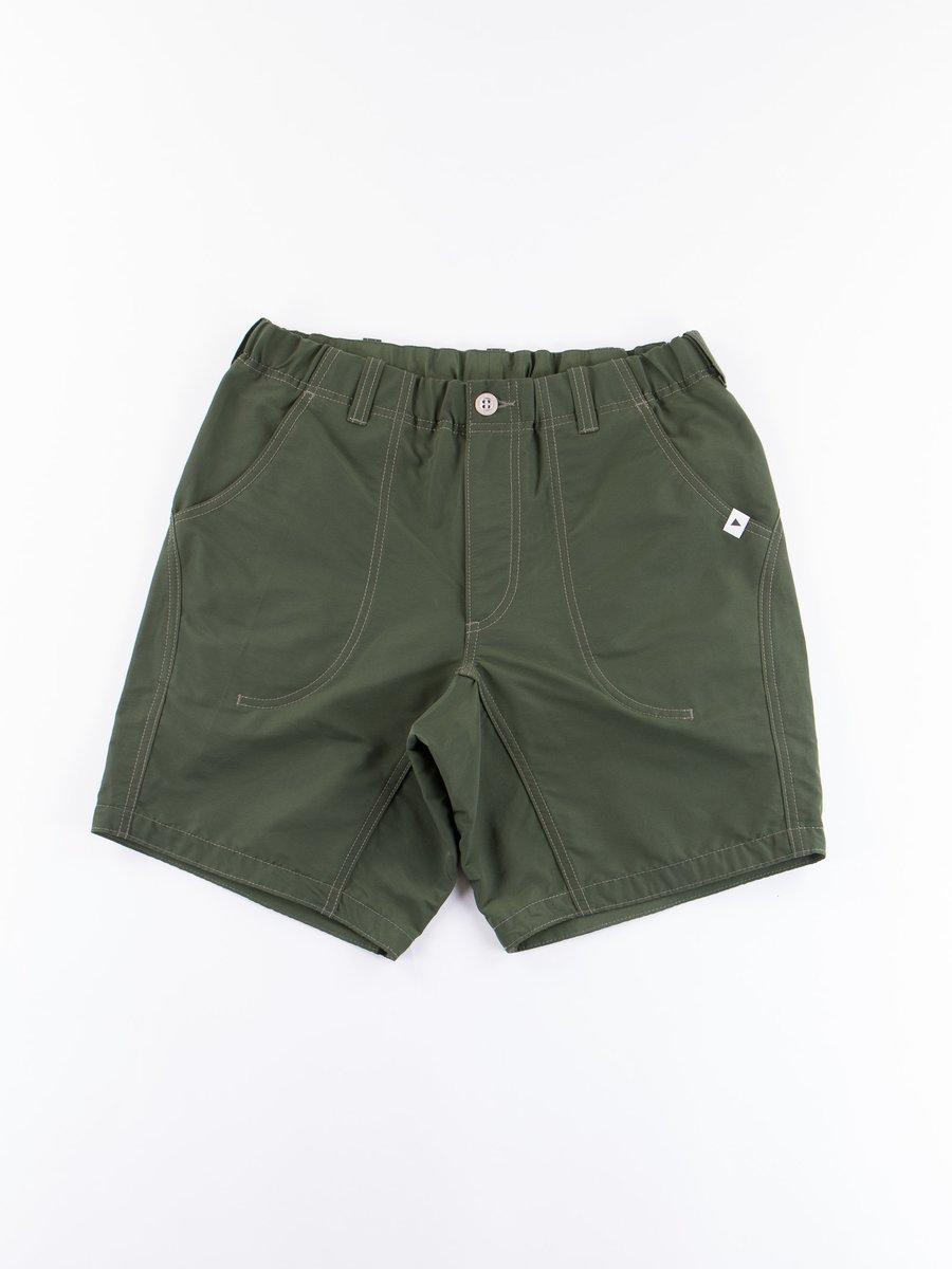 Khaki 60/40 Cloth Shorts