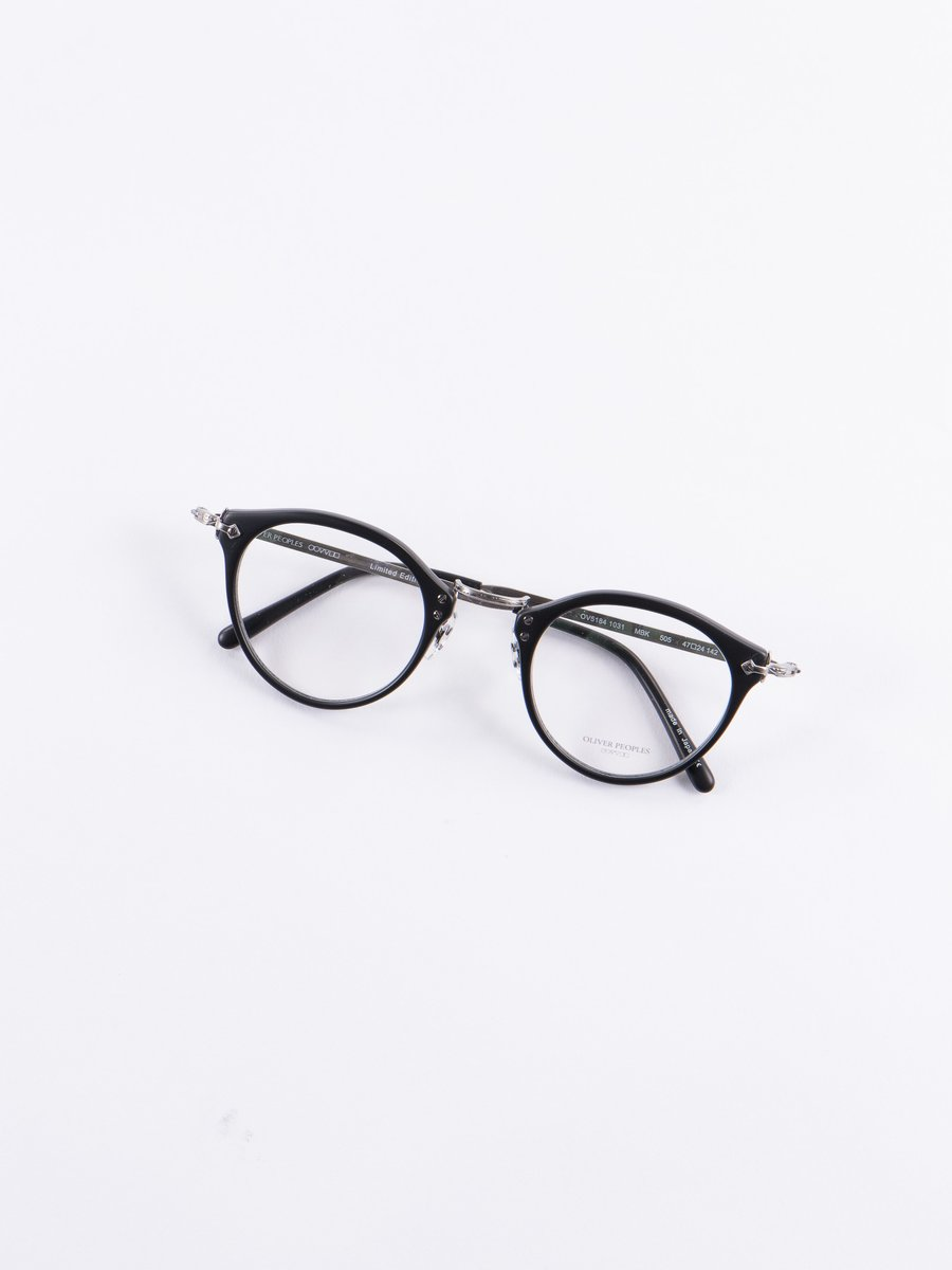 Matte Black OP–505 Optical Frame