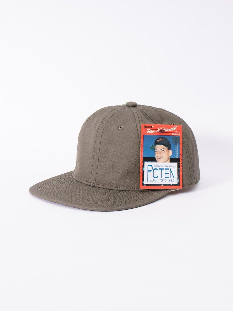 OLIVE FUJI KINBAI CAP