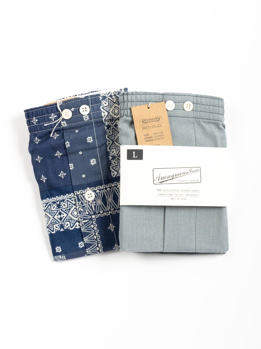 BANDANA & SOLID 2 PACK BOXERS BLUE
