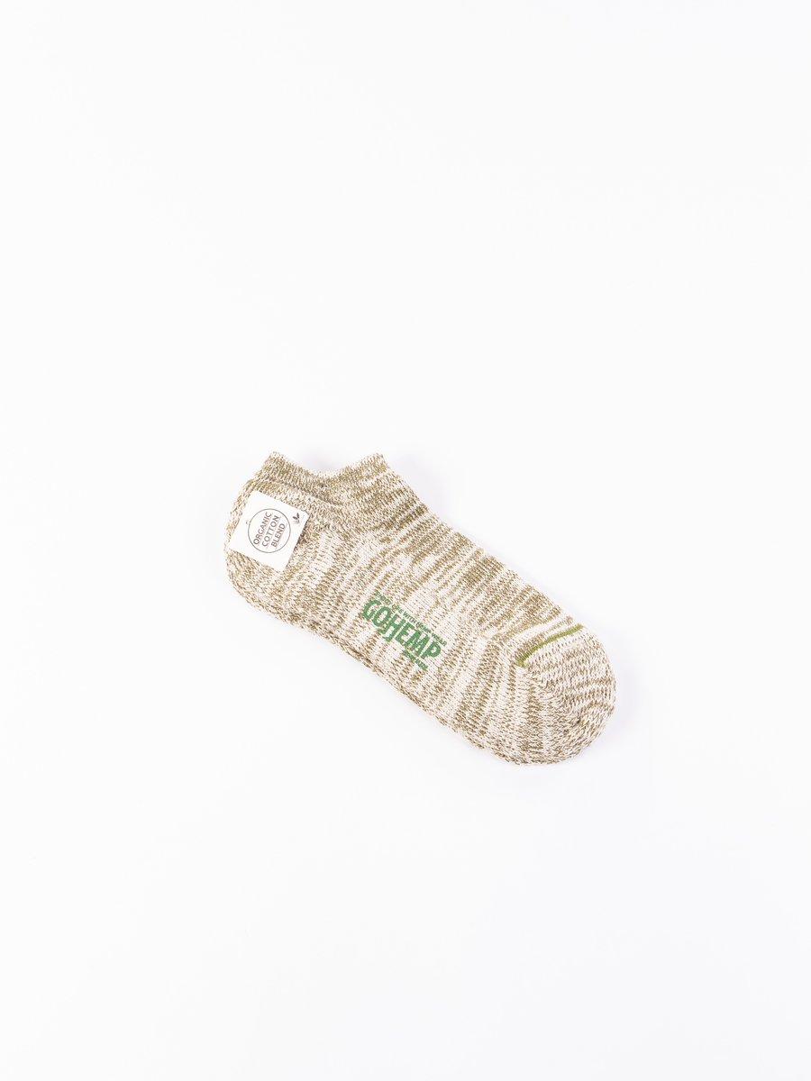 Khaki Go Hemp OC Pile Ankle Socks