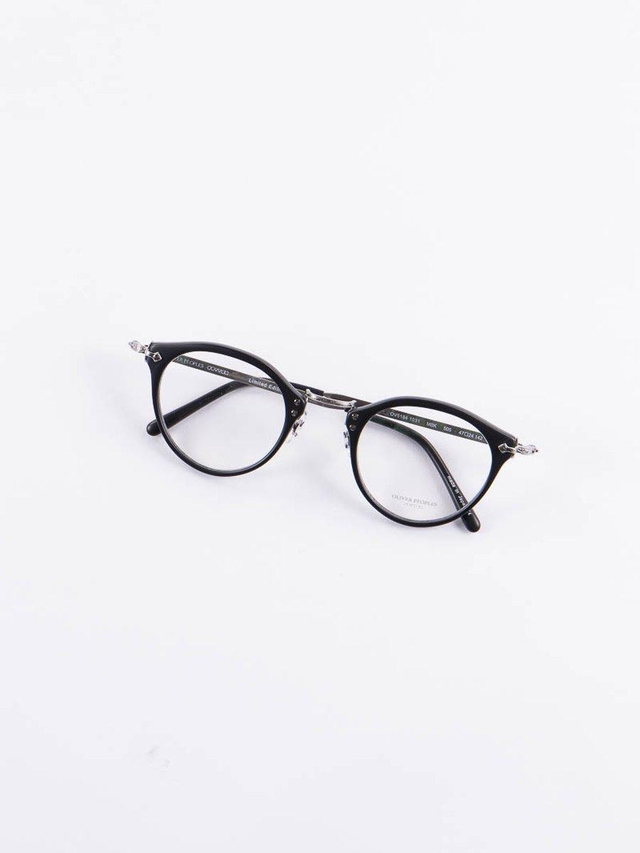 Matte Black OP–505 Optical Frame