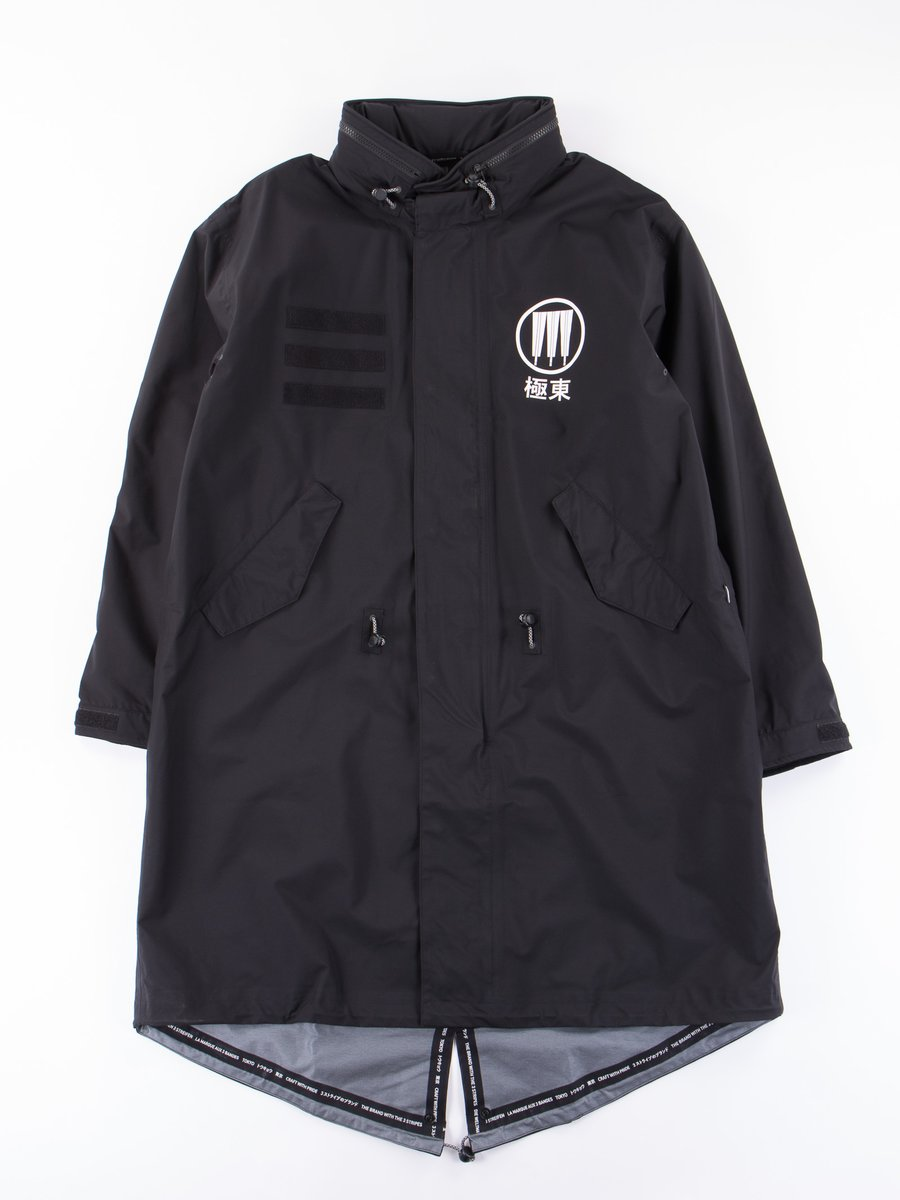 Neighborhood M–51 Parka