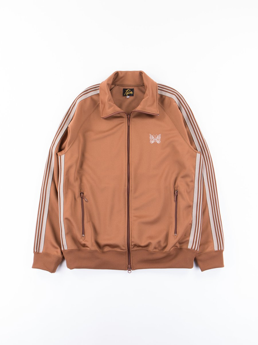 Brown Track Jacket