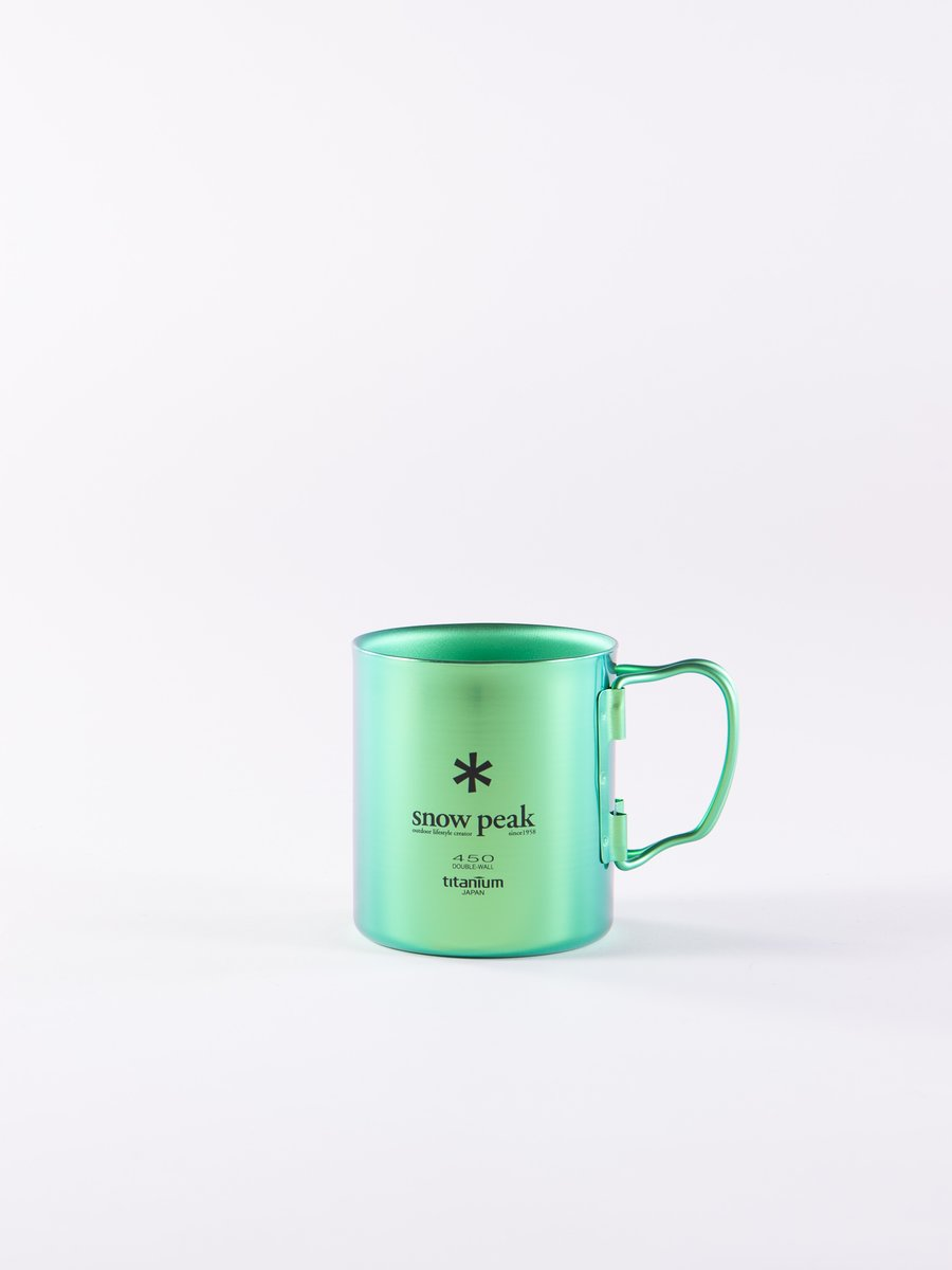 Green Titanium Double Wall Mug