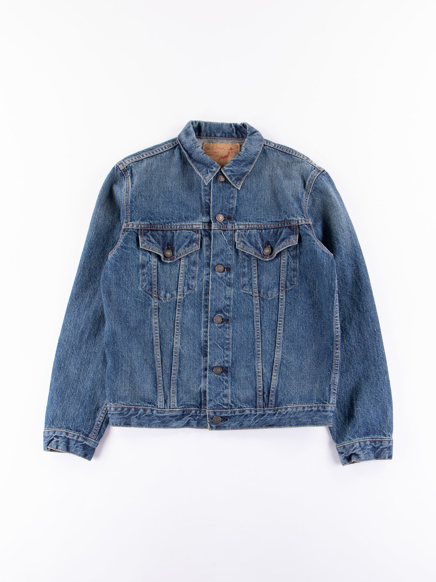 Used 60's Denim Jacket