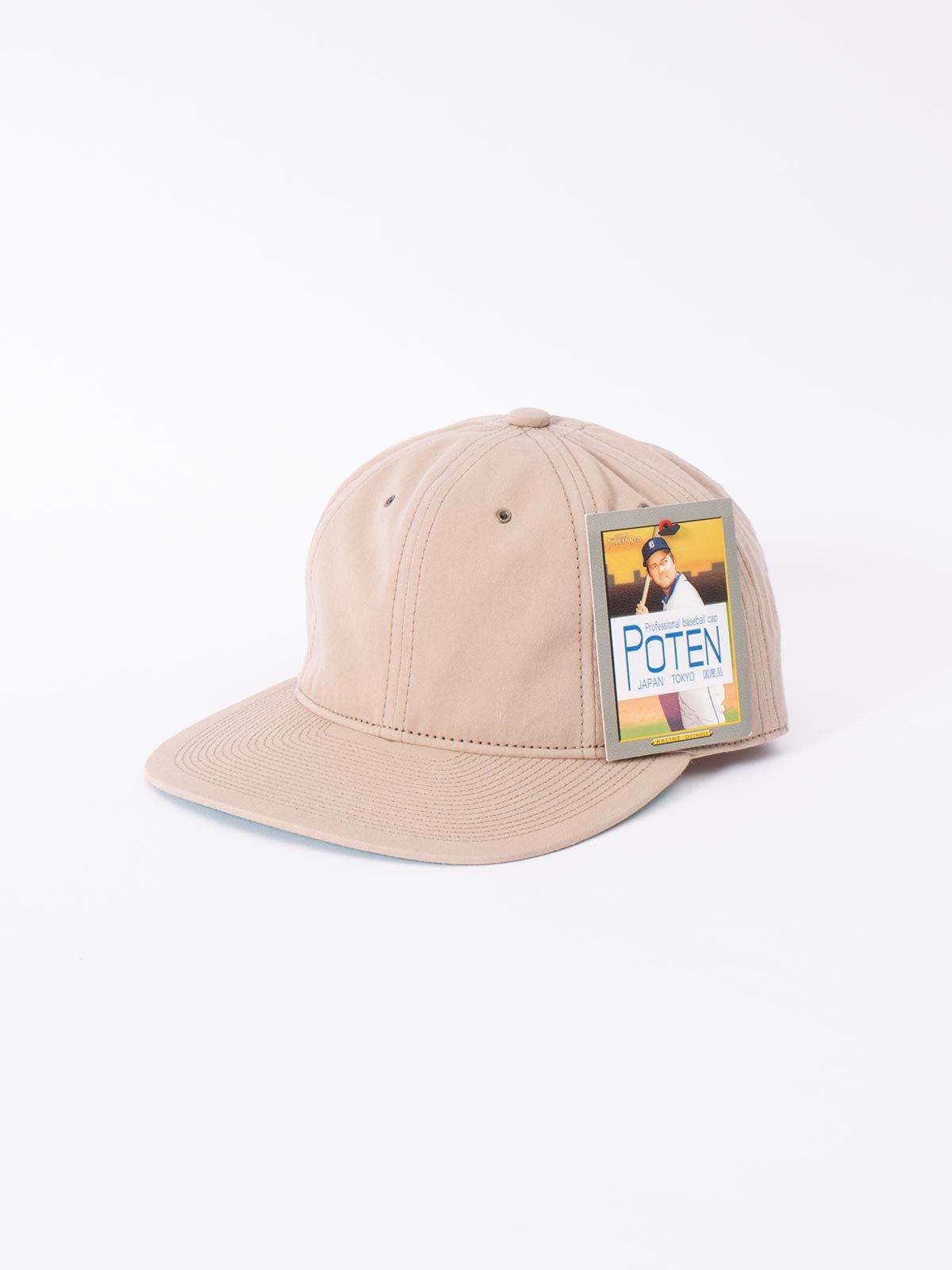 BEIGE WASHED COTTON CAP - Image 1