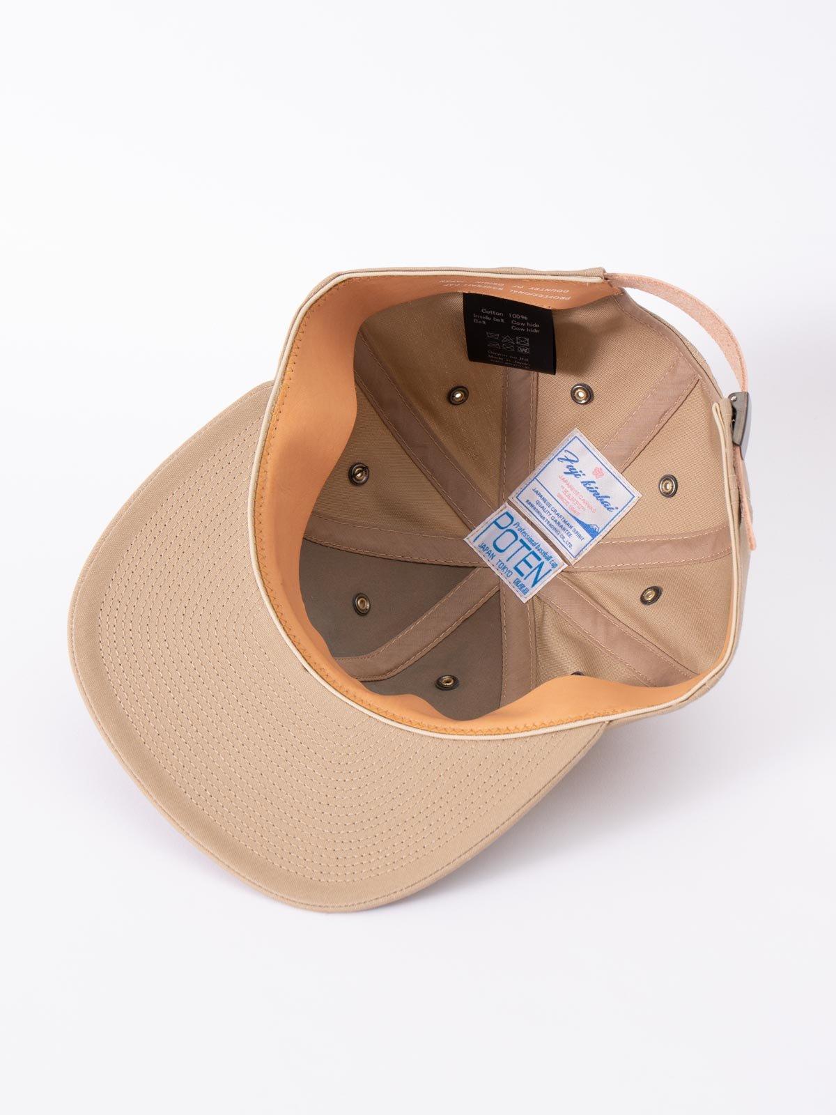 BEIGE FUJI KINBAI CAP - Image 4