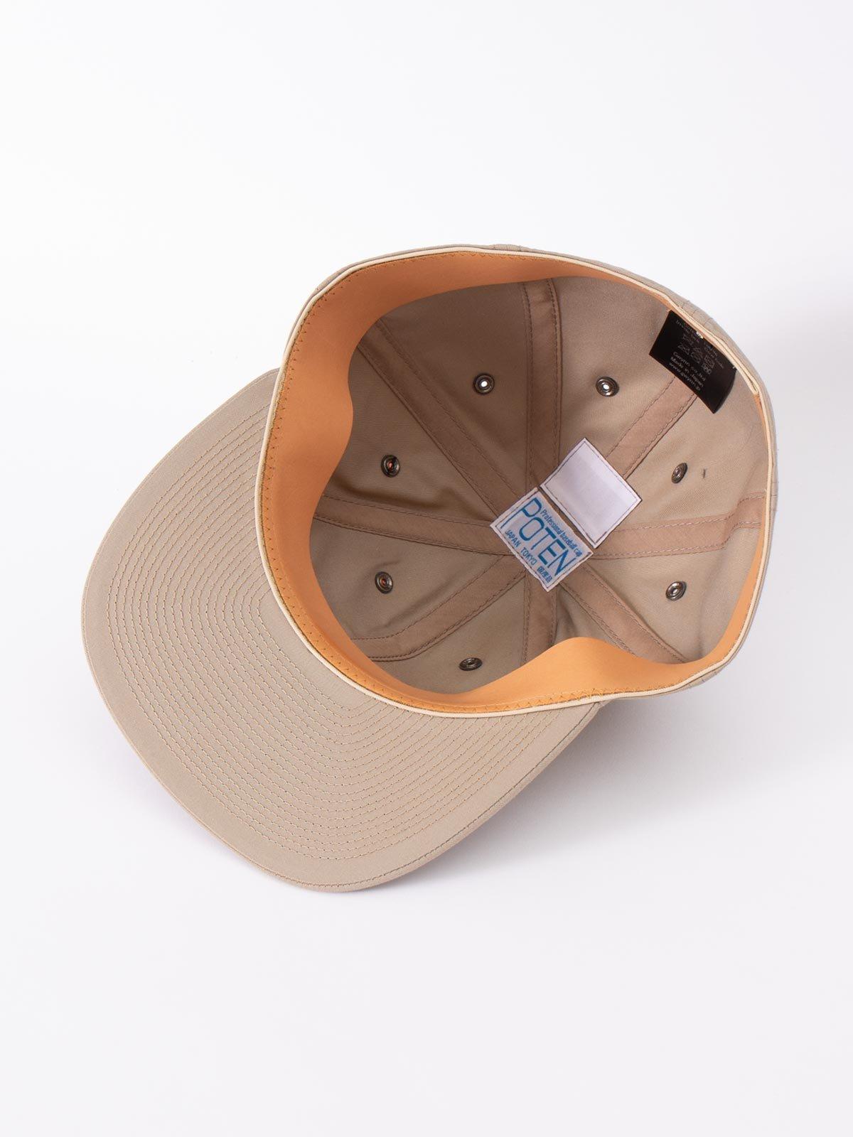 BEIGE COTTON CAP - Image 4
