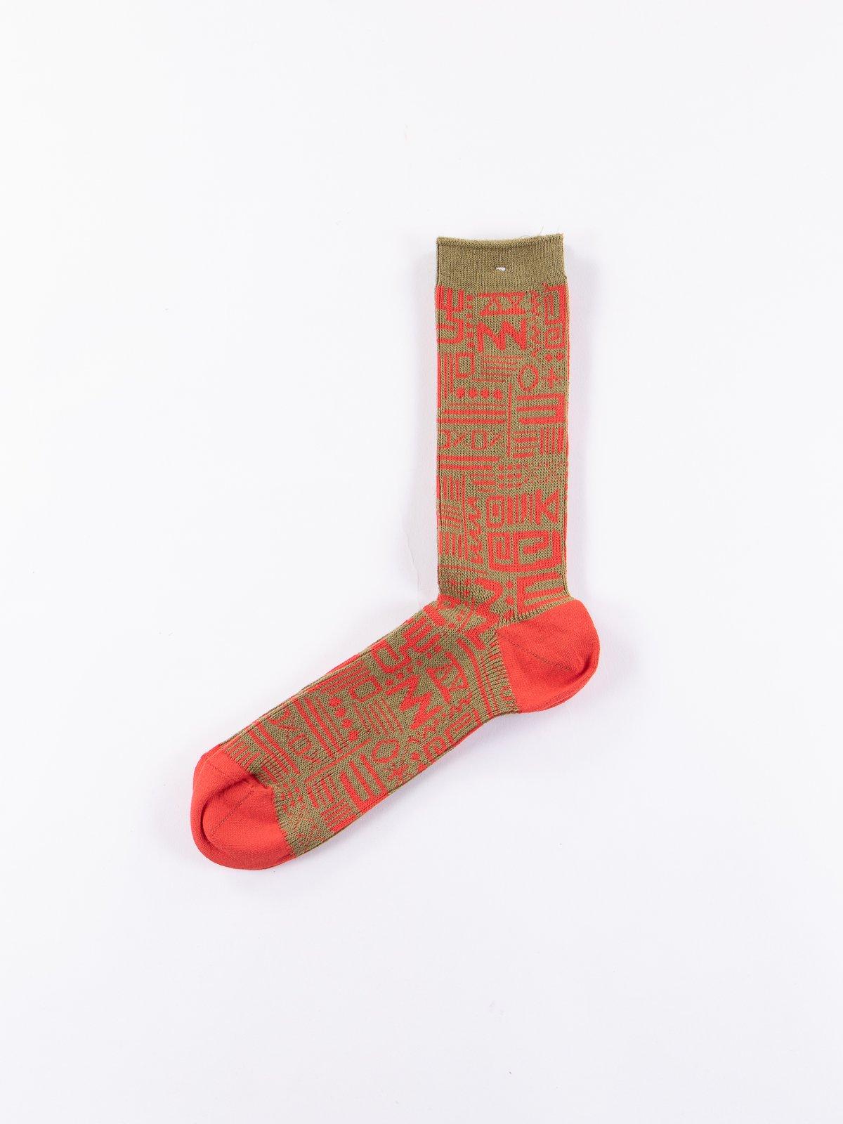 Khaki Aztec Knit Socks - Image 1