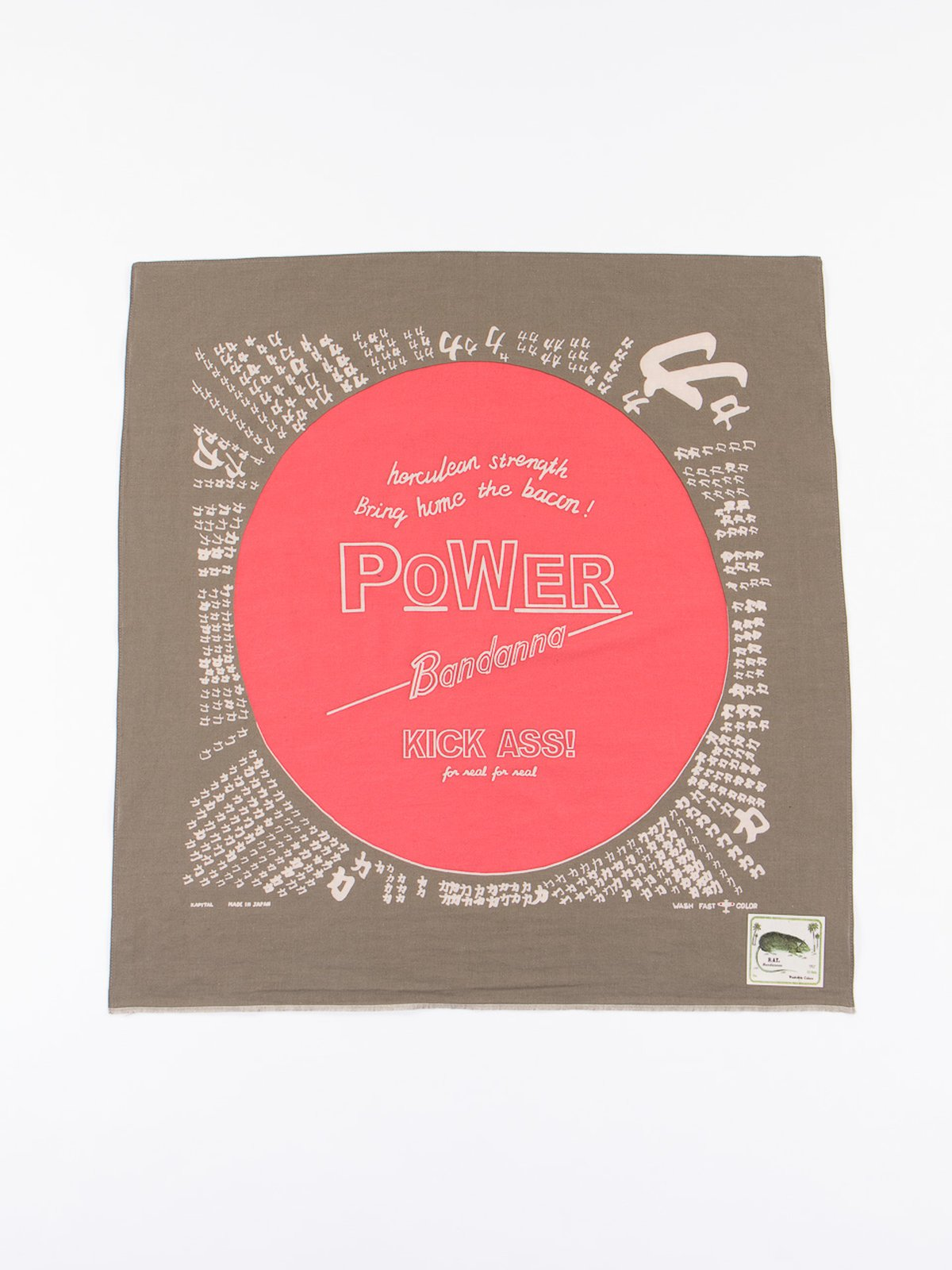 Khaki Power Bandana - Image 1