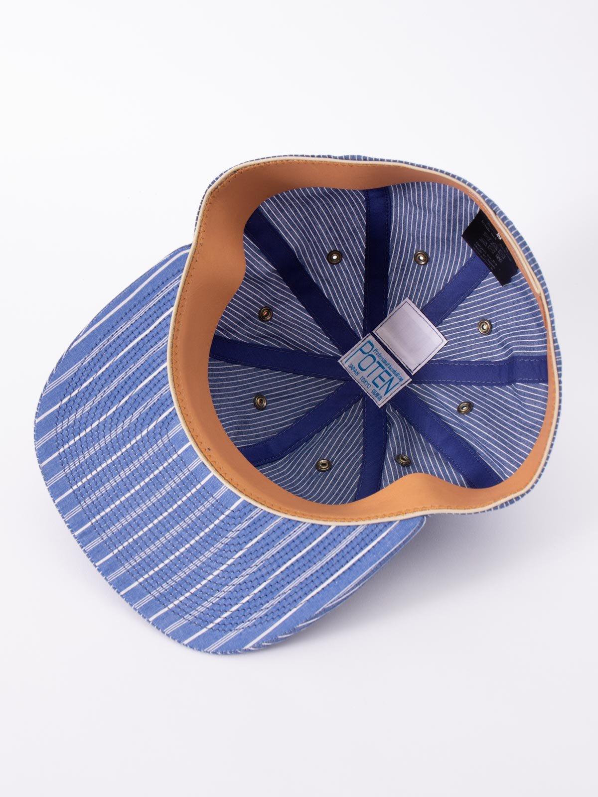 BLUE JAPANESE CHAMBRAY CAP - Image 4