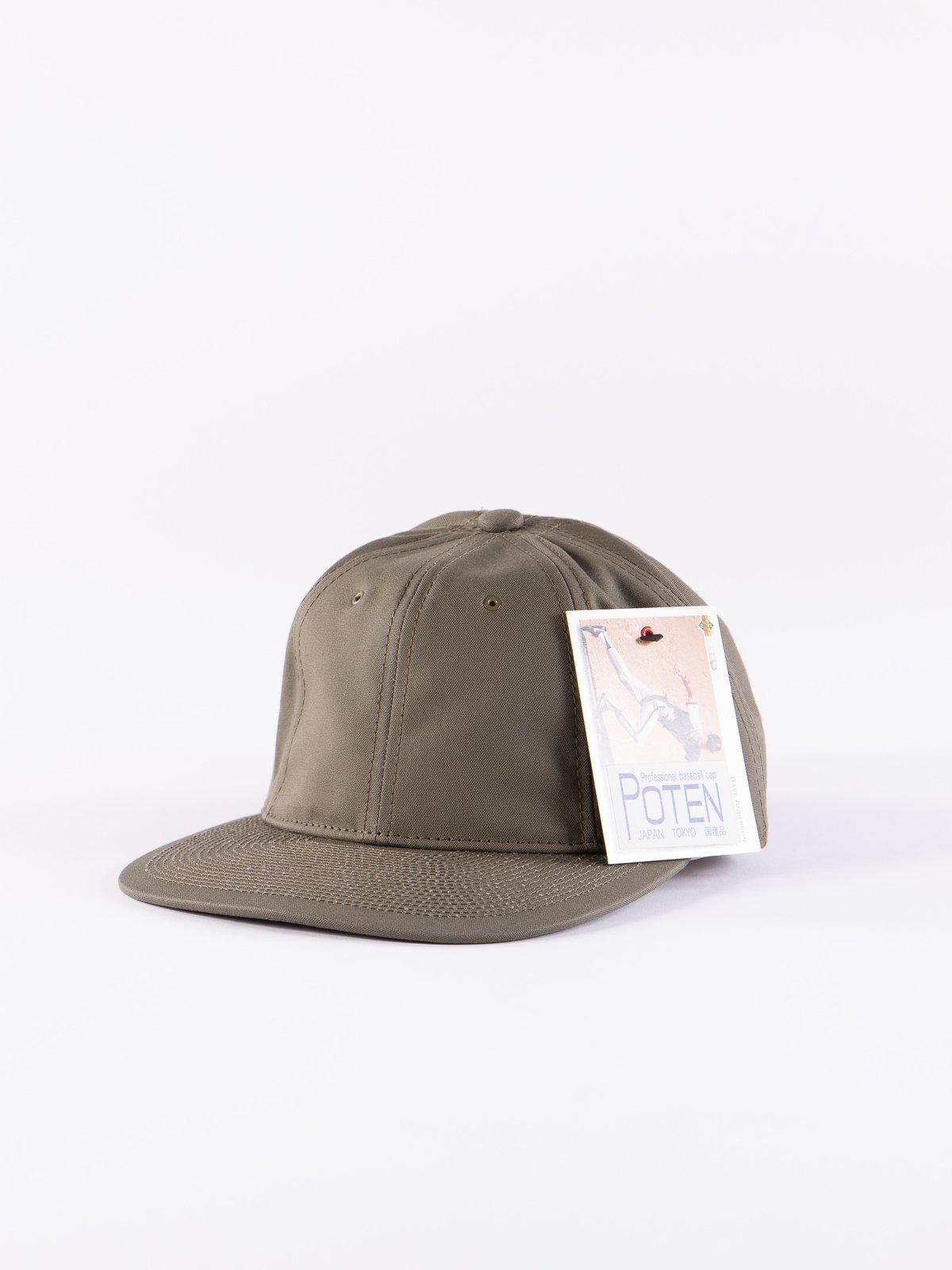 Olive Fujikinbai Cap - Image 1