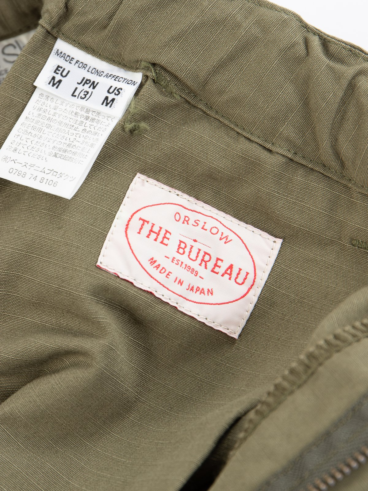 Army Green Ripstop TBB Service Pant - Image 9