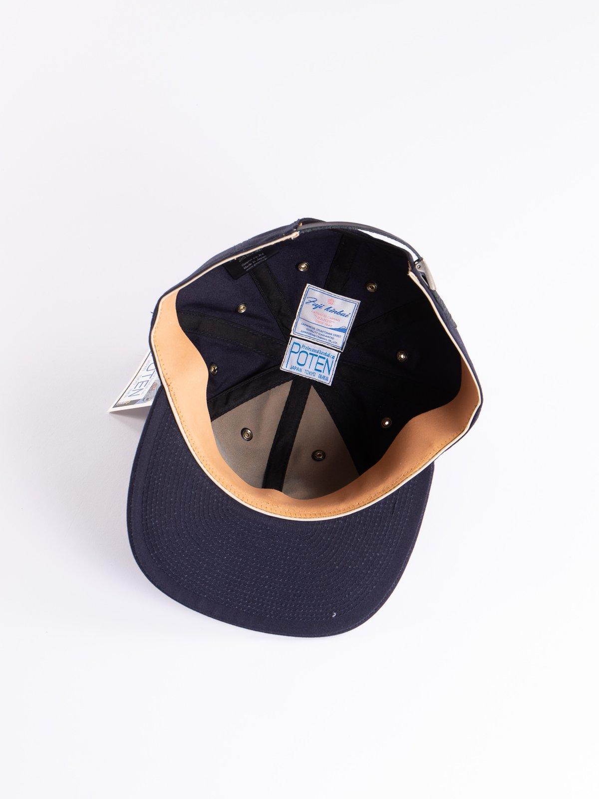 Navy Fujikinbai Cap - Image 4