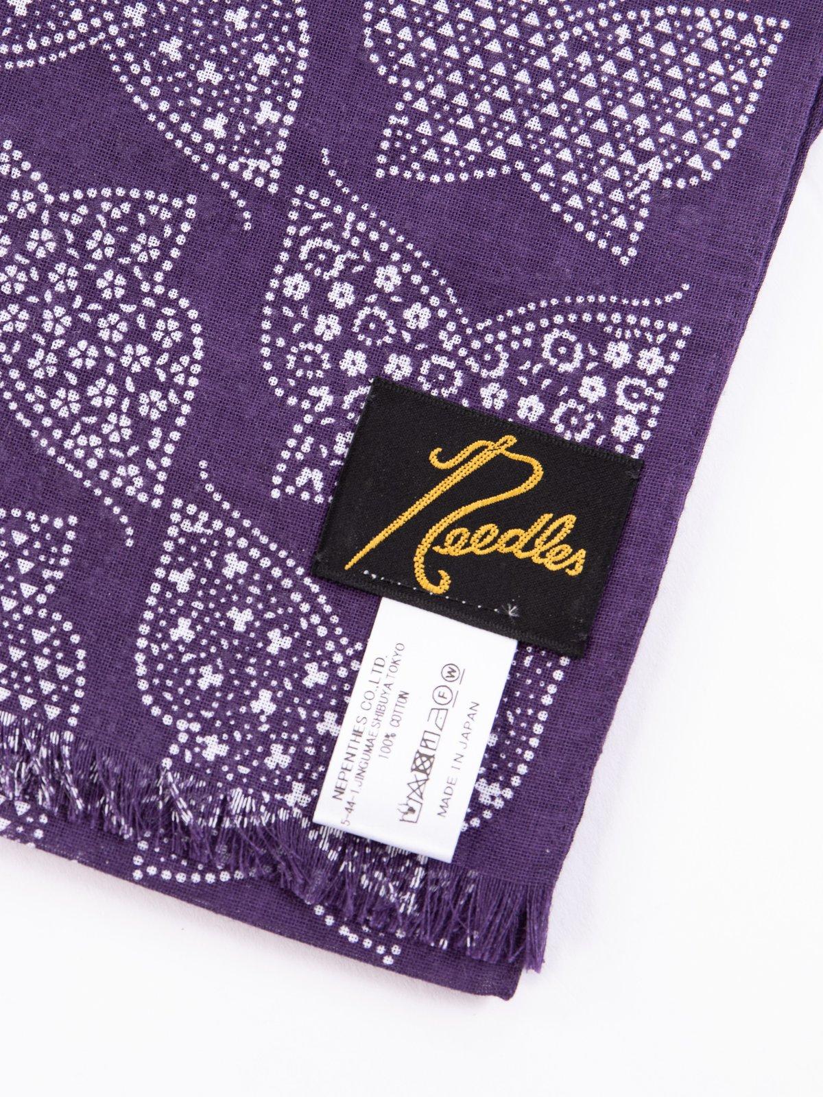 Purple Cotton Gauze Stole - Image 2