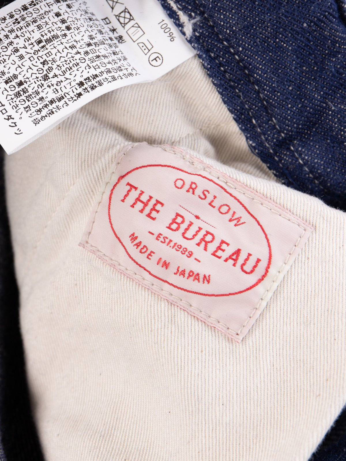 One Wash Denim TBB Mill Pant - Image 6