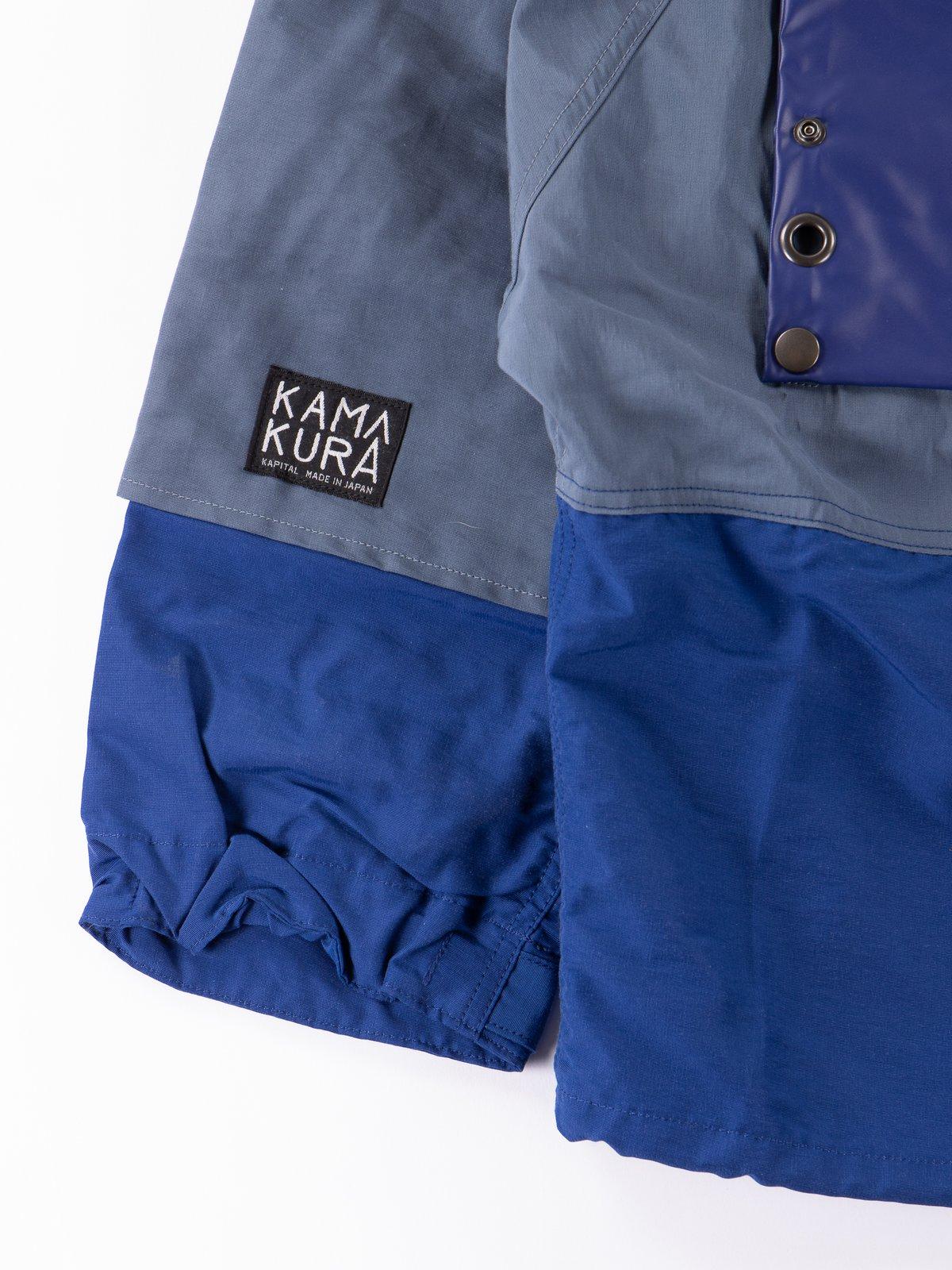 Navy 60/40 Cloth Kamakura Anorak Blouson - Image 9