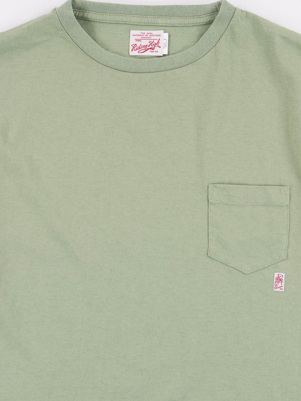 Green Standard Pack Pocket Tee - Image 2