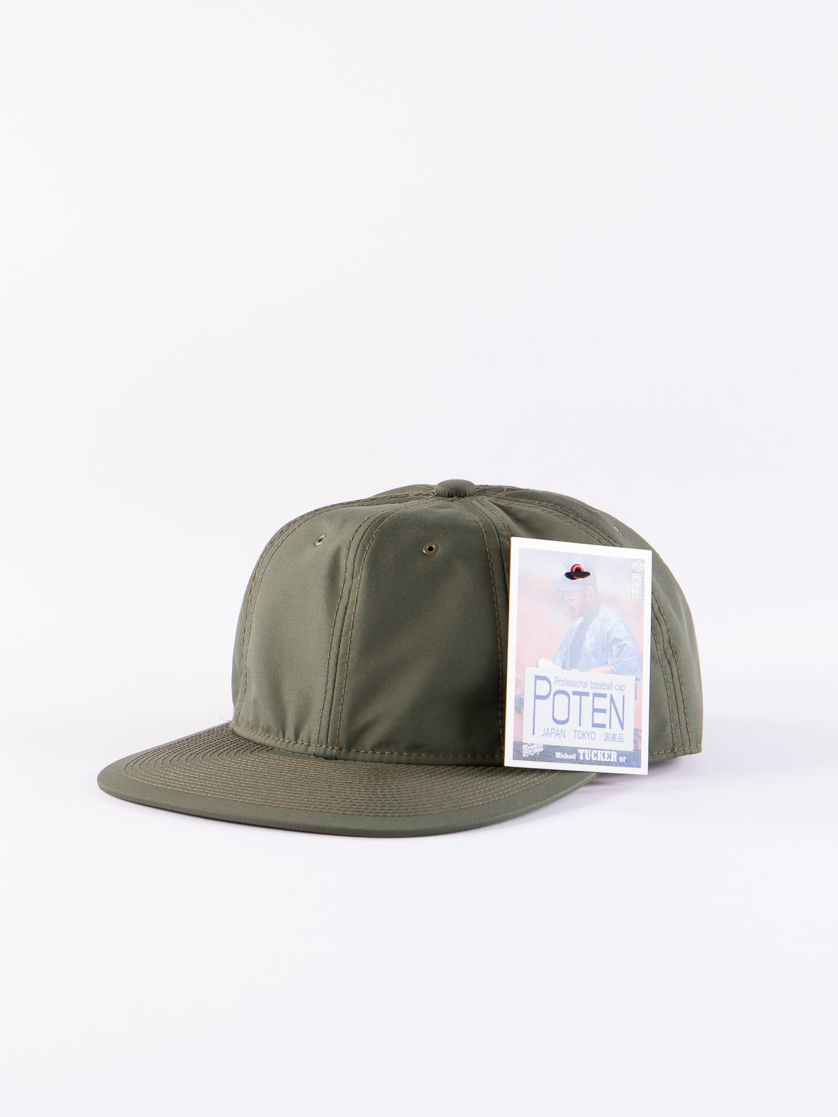 Olive Waterproof Cap - Image 1