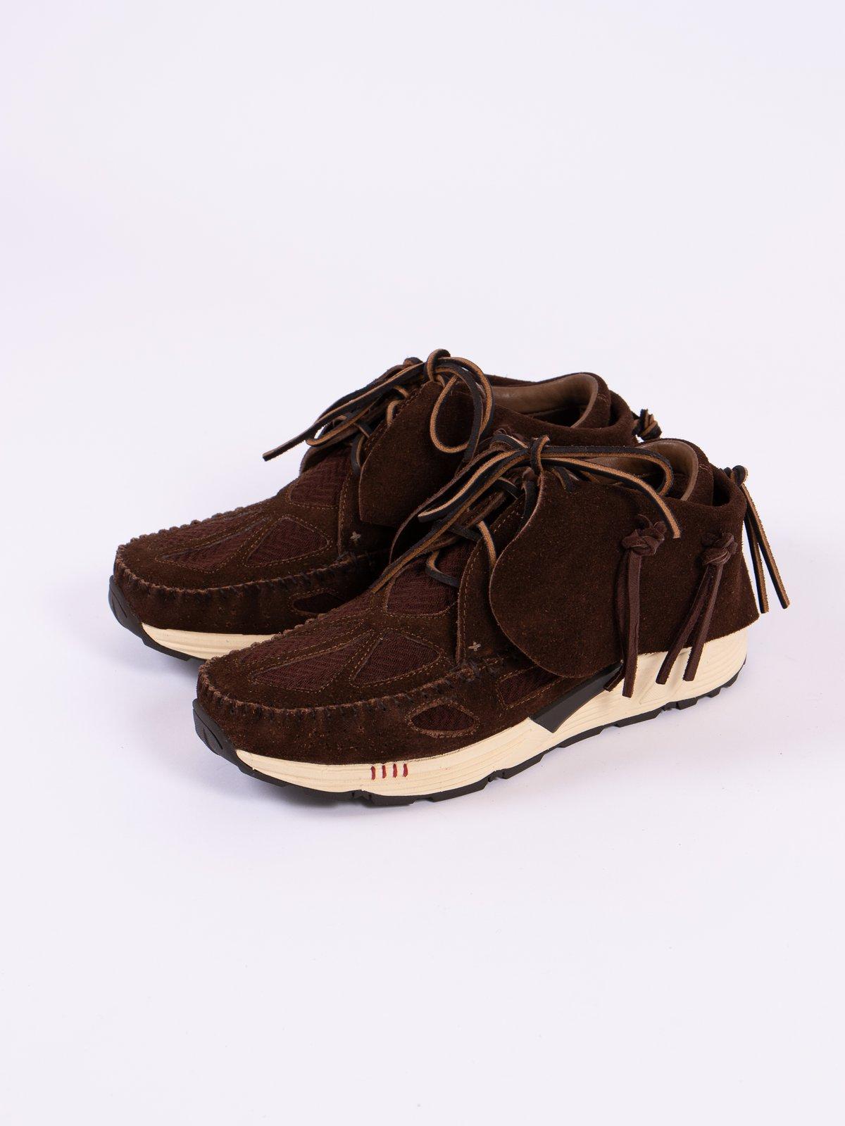 Dark Brown Prime Runners FBT - Image 2