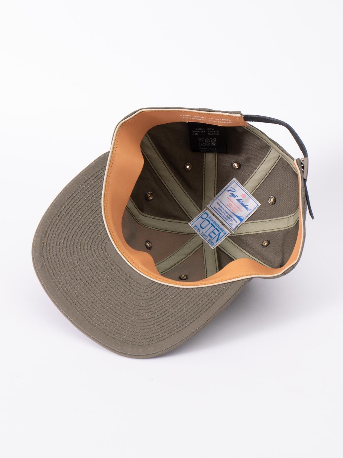 OLIVE FUJI KINBAI CAP - Image 4