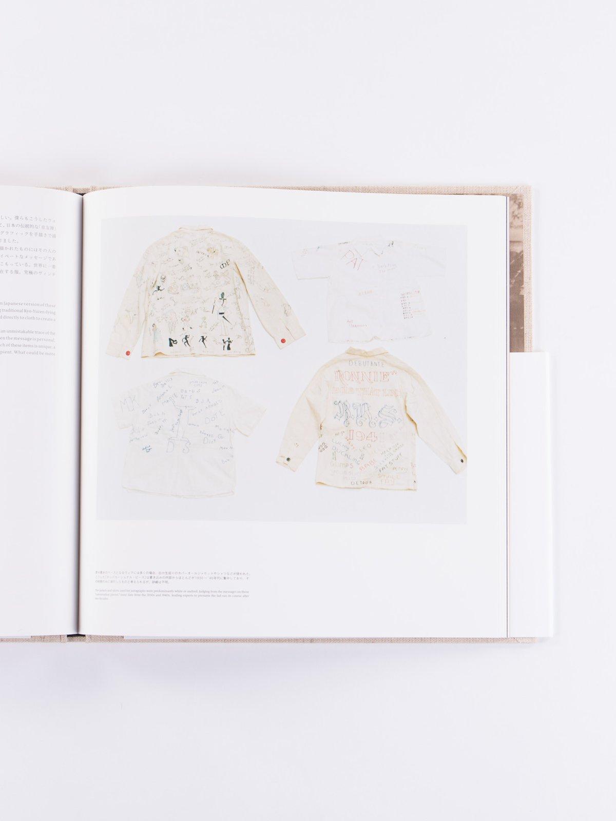 My Archive – Hiroki Nakamura - Image 5