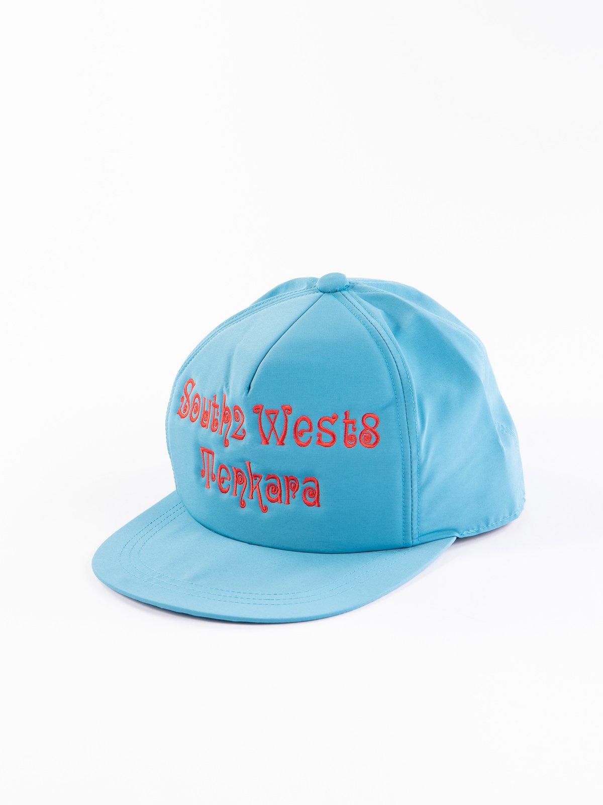 Turquoise Tenkara Embroidered Trucker Cap - Image 1