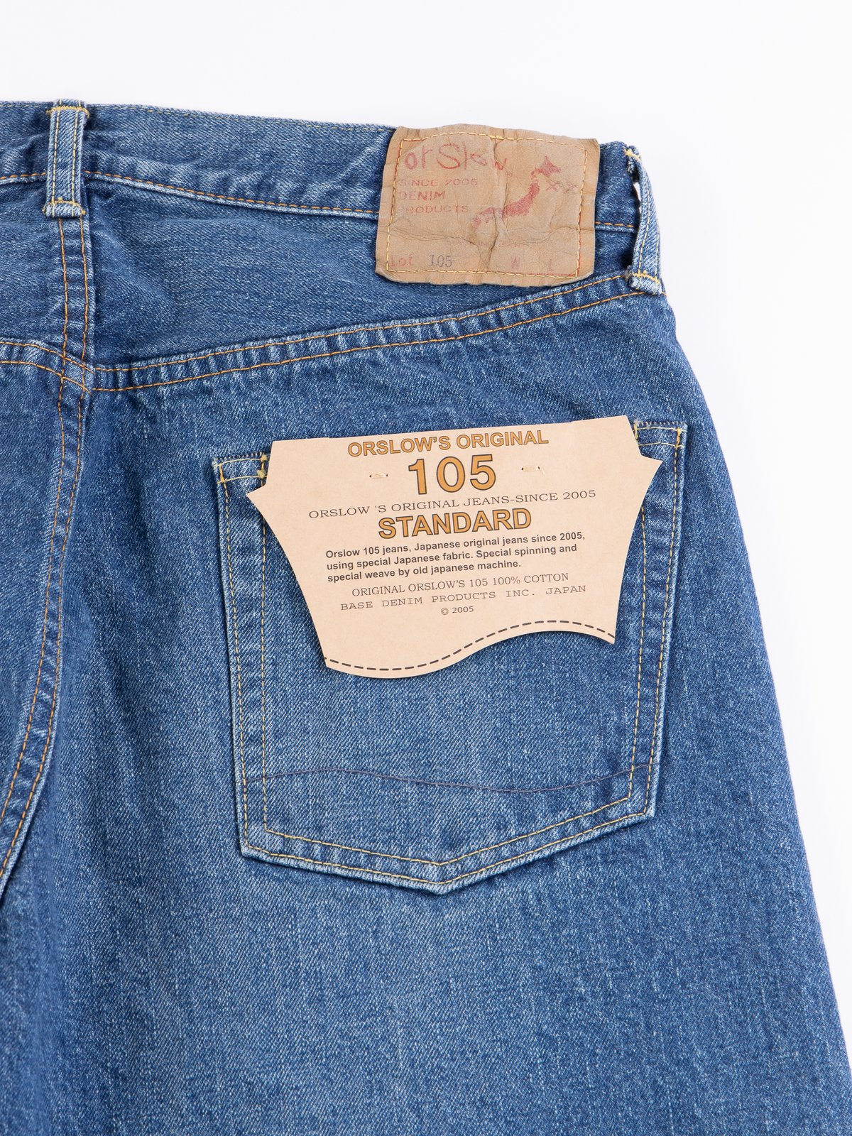 2 Year Wash 105 Standard 5 Pocket Jean - Image 6