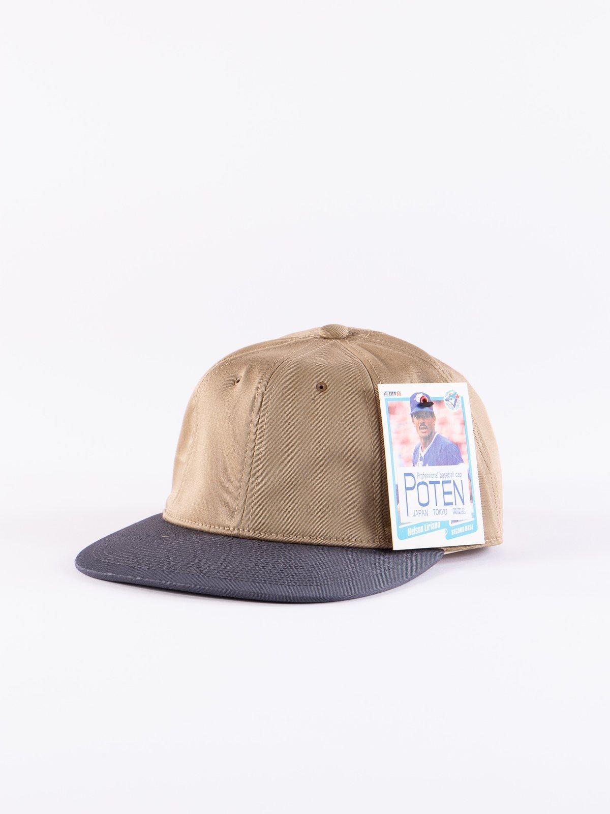Beige/Black Chino Cap - Image 1