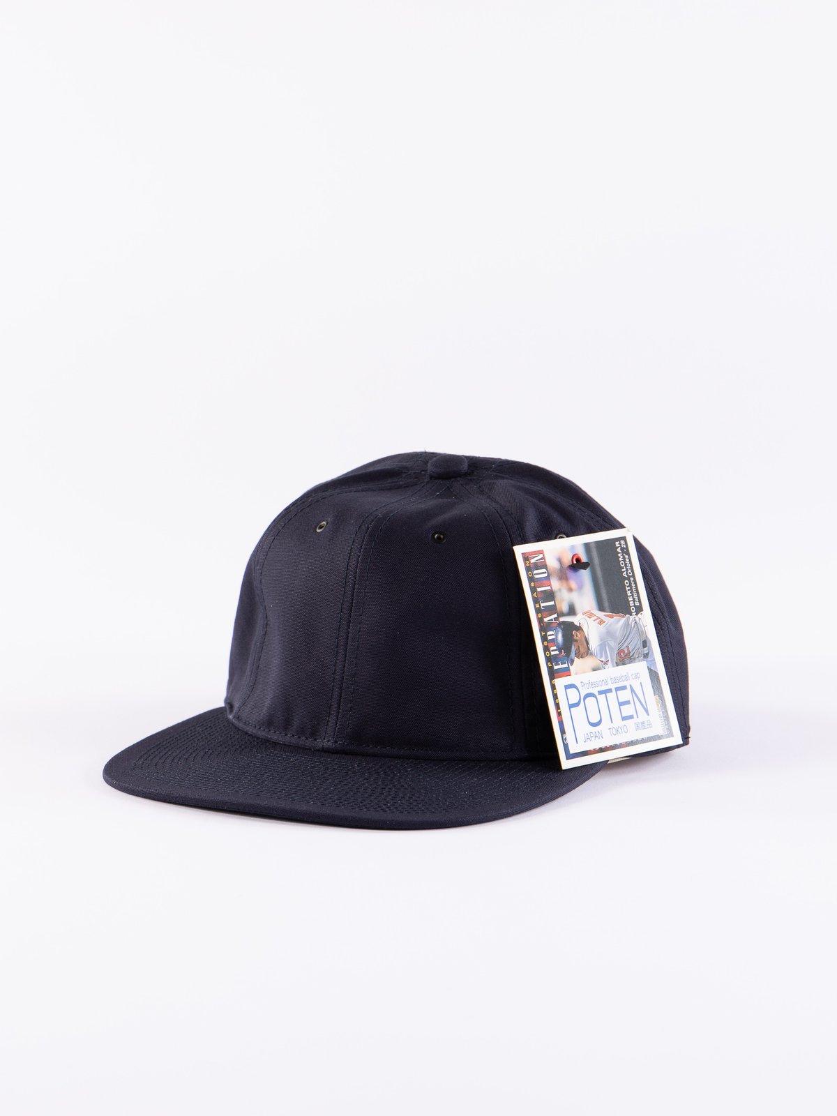 Navy Fujikinbai Cap - Image 1