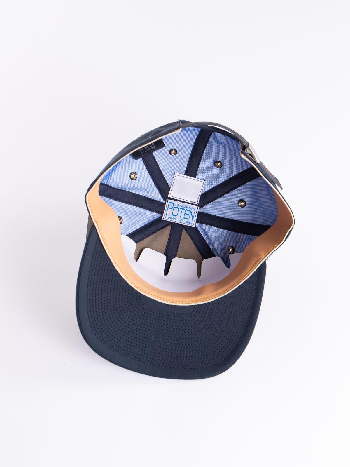 Navy Waterproof Cap - Image 4