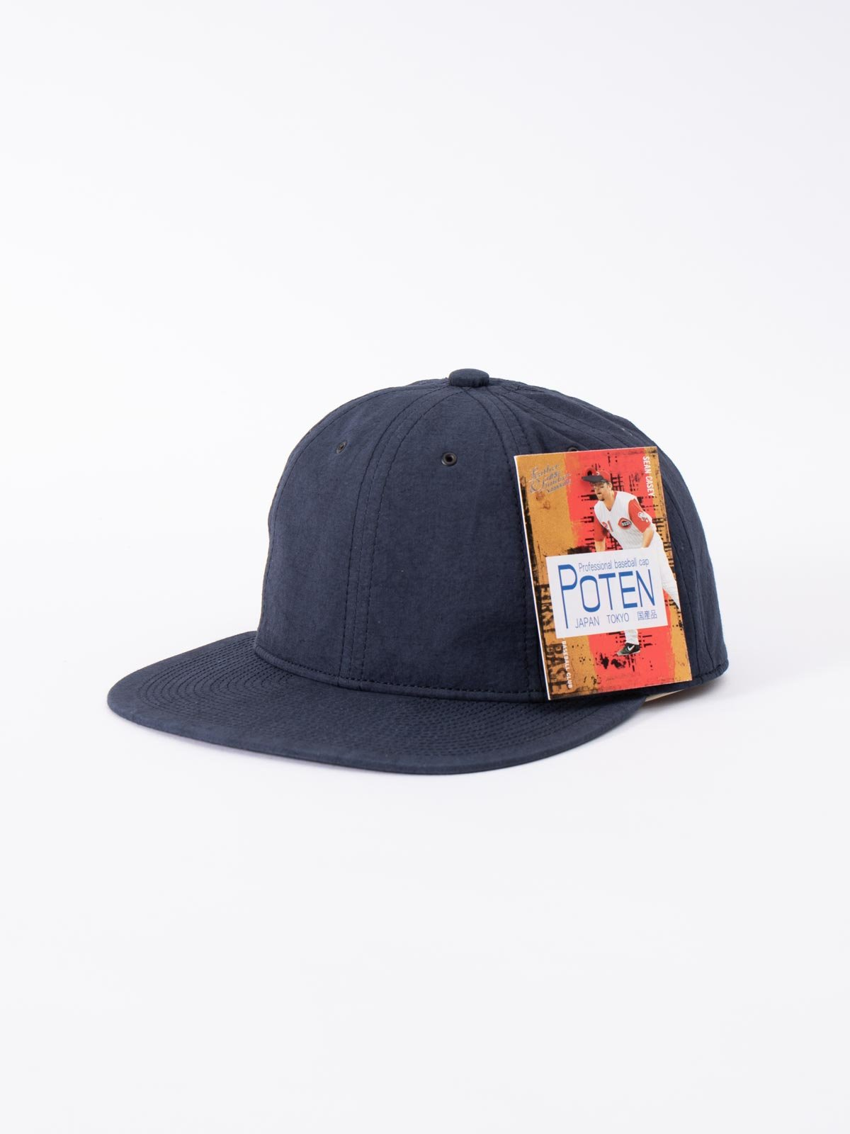 NAVY SPECIAL DYED COTTON / LINEN CAP - Image 1