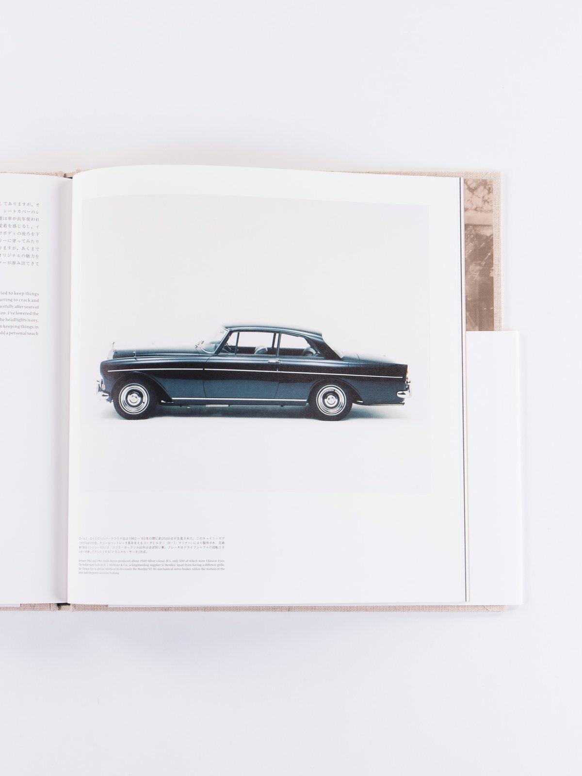 My Archive – Hiroki Nakamura - Image 6