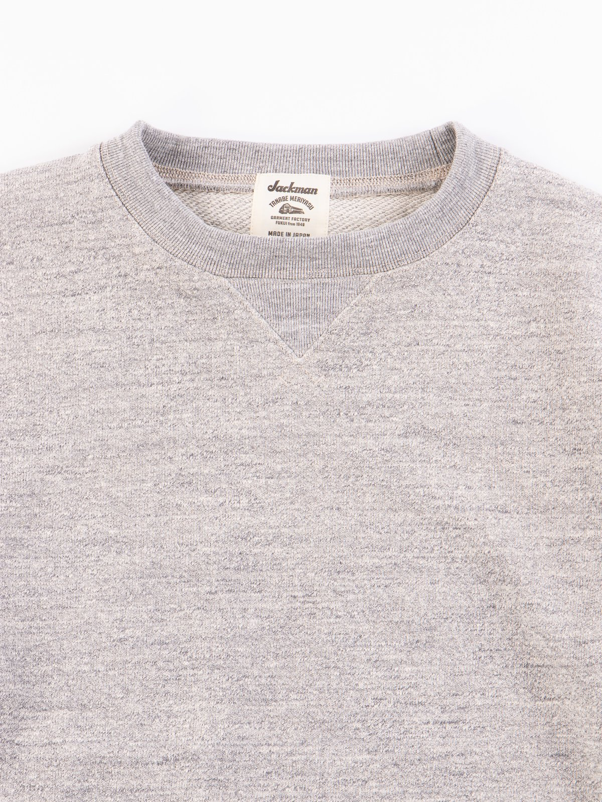 Heather Grey GG Crewneck Sweat - Image 3