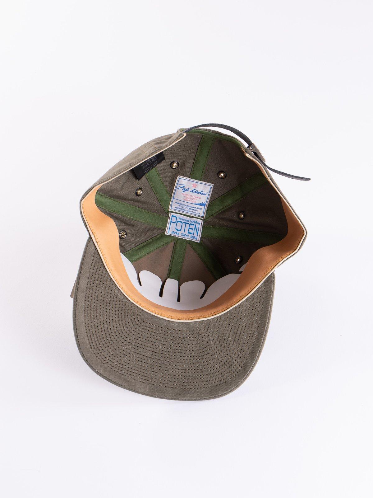 Olive Fujikinbai Cap - Image 4